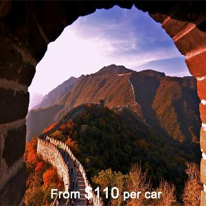 PT-3 Great Wall Tour with Airport Transfer